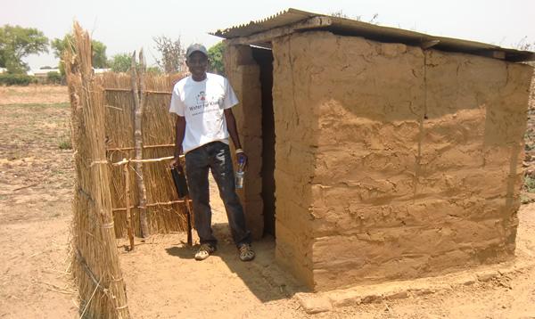 Mukunkiki latrine